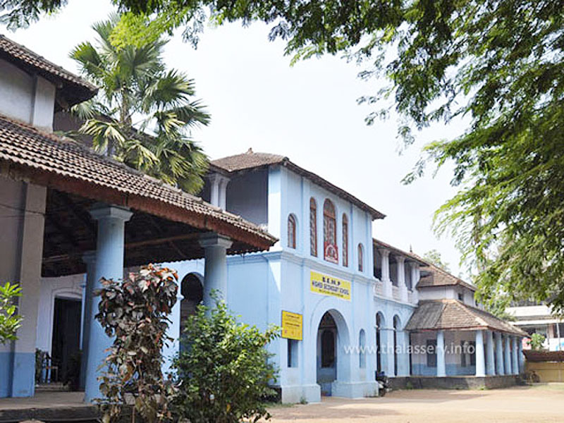 BEMP Higher Secondary School
