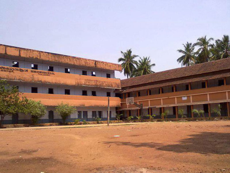 mubarak higher secondary school